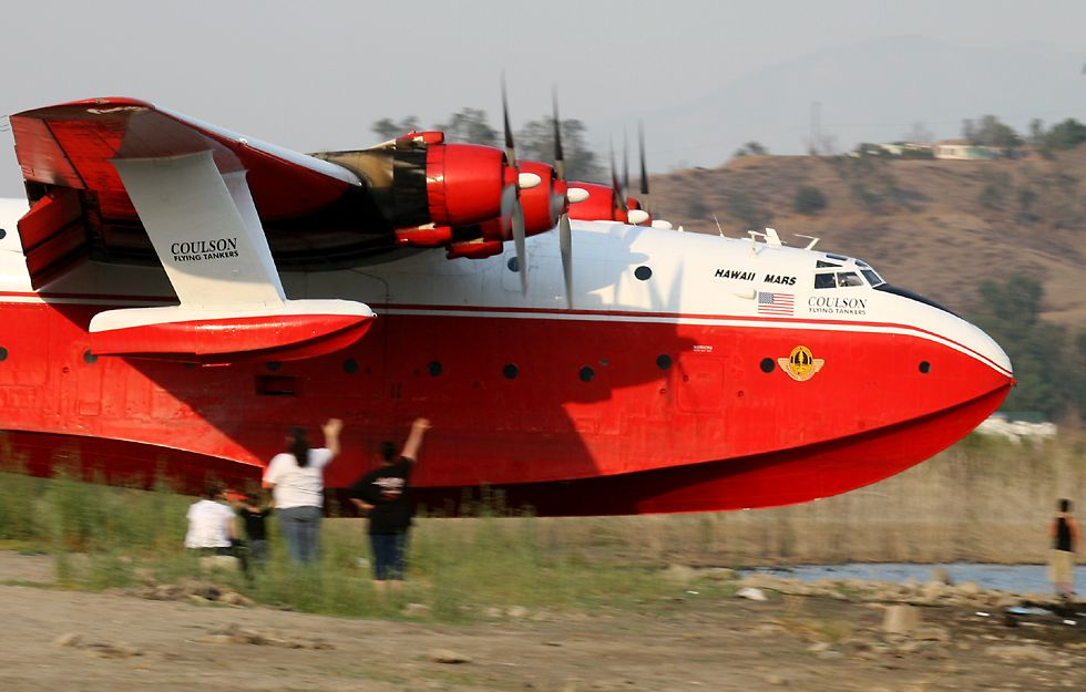 catalina helicopters with Misc on Narsarsuaq greenland additionally 7405896296 as well Hotel Gallery furthermore Coast Guard Aviation At 100 Years A Century In Harms Way Part 2 in addition 289778557250597118.
