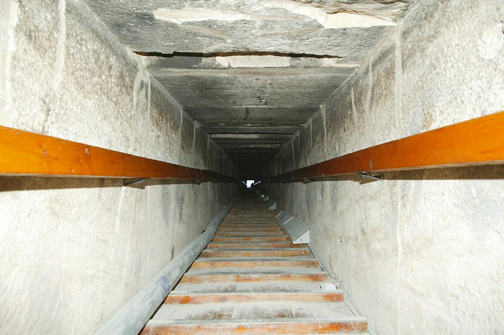 the ramp into the Red Pyramid