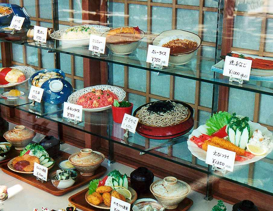 Food in Japanese  Rocket Languages