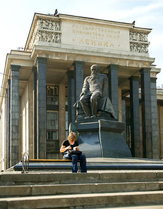 列宁图书馆