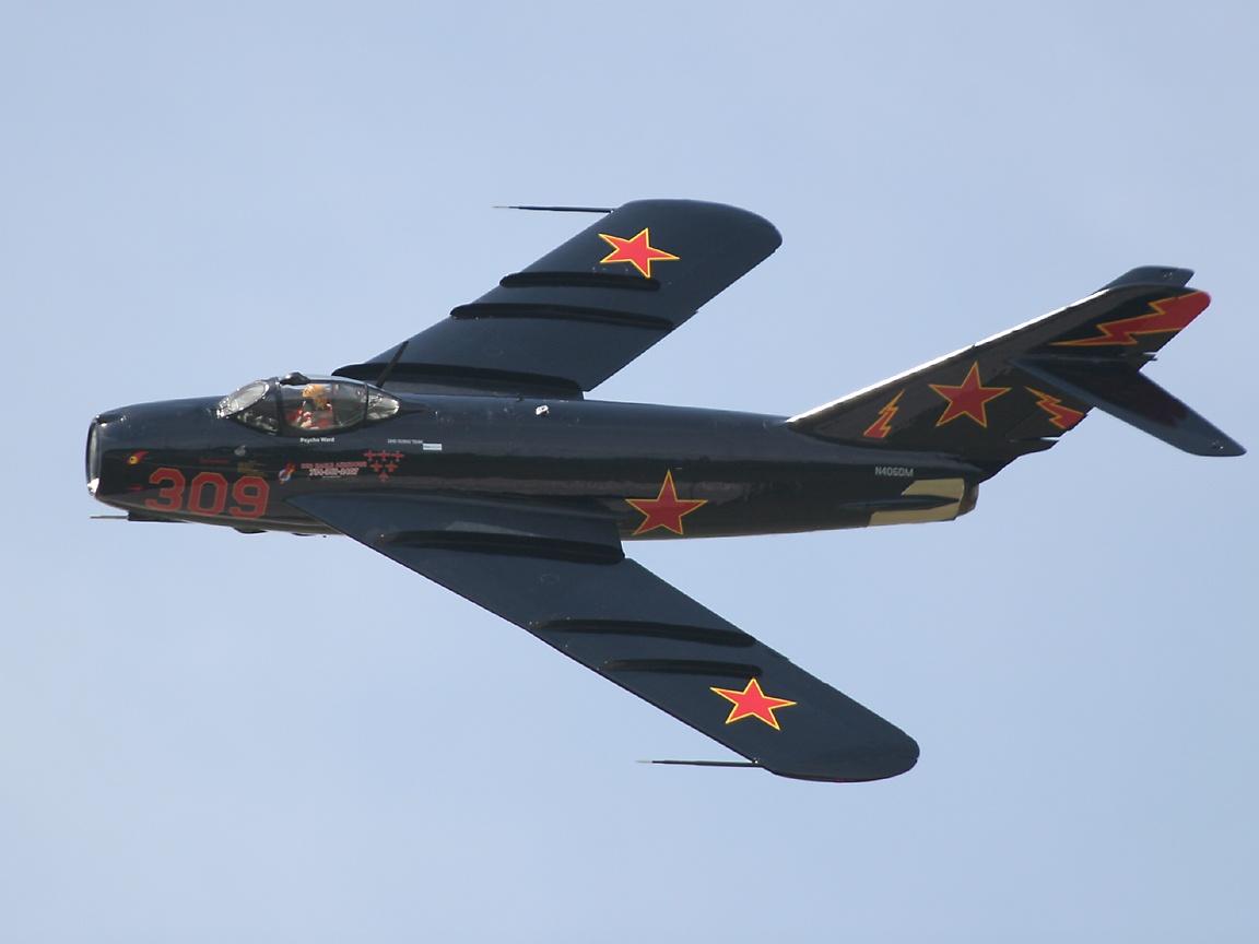 Russian Fighter Aircraft Wallpaper